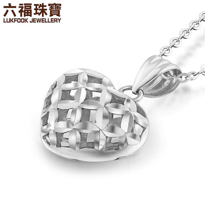 六福珠宝 18k金白色镂空心形女款吊坠 l18tbkp0033w