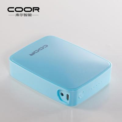 移动电源 手机平板通用大容量 迷你便携 容量足 坐飞机 宁静蓝