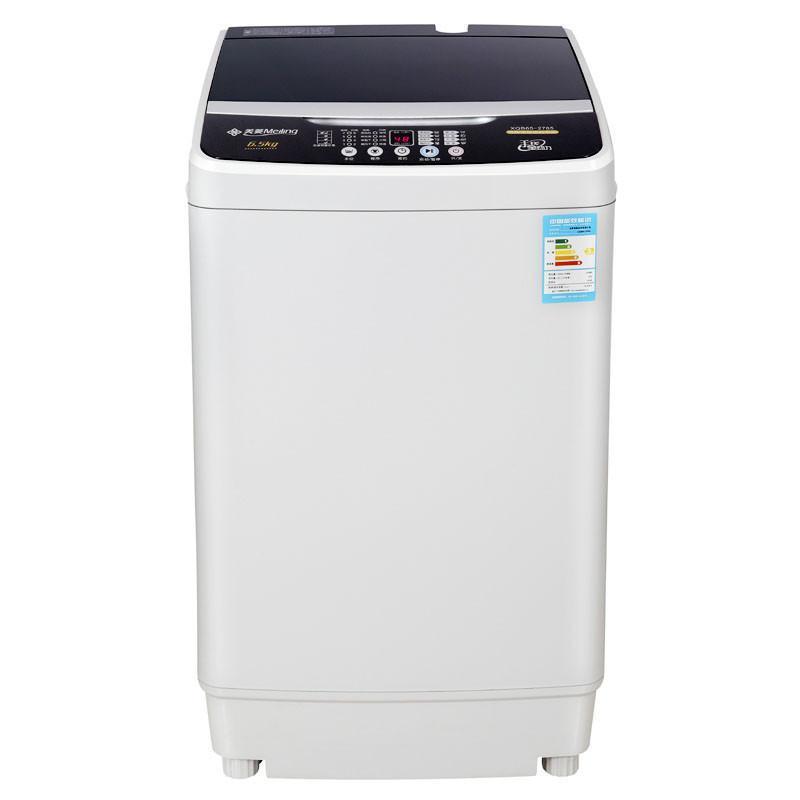 美菱洗衣机 XQB65-2765