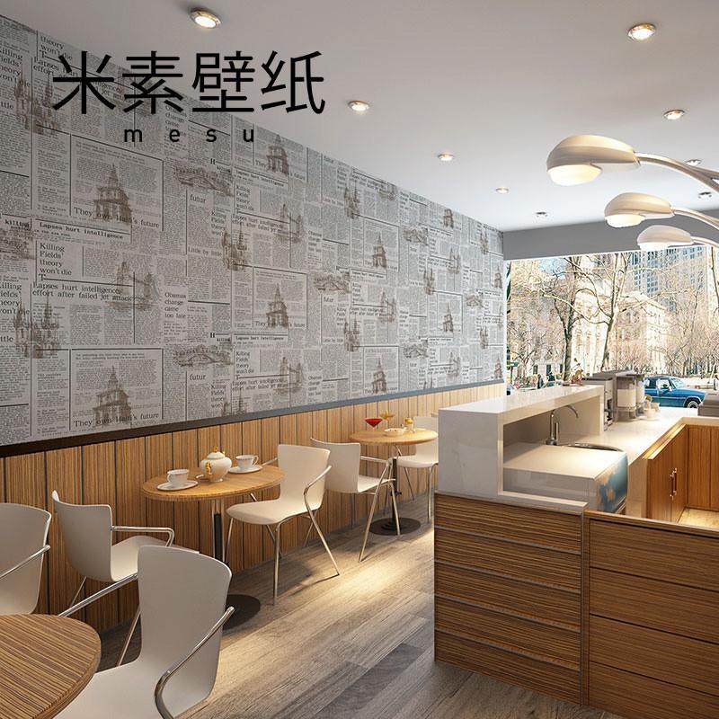 米素墻紙 pvc餐廳酒吧服裝店背景墻紙 個性 家裝壁紙 特價 馨報