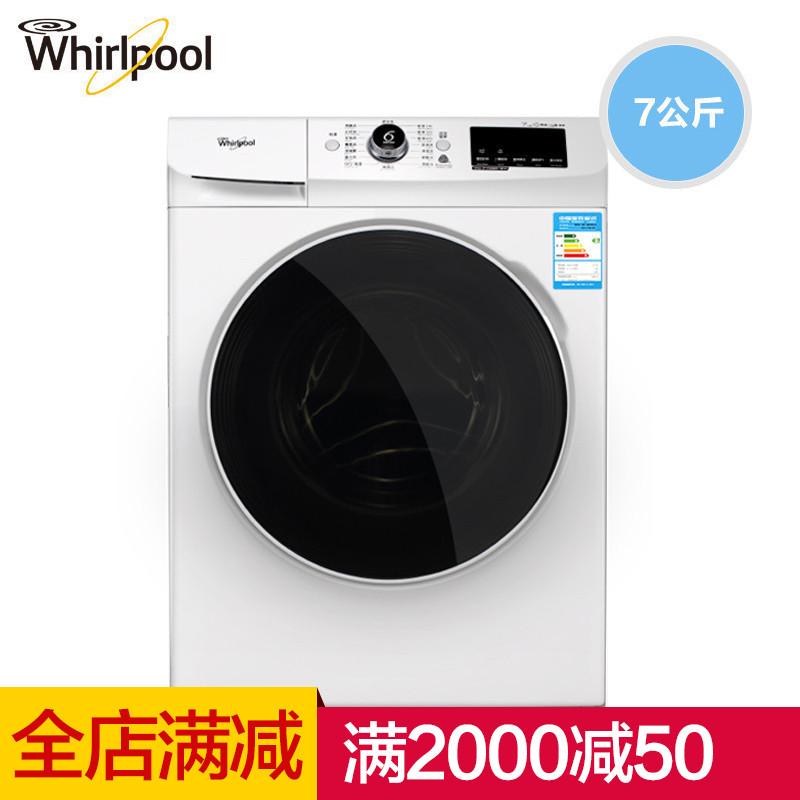 惠而浦(Whirlpool)WG-F70821W 7公斤全自动滚筒洗衣机(白色)