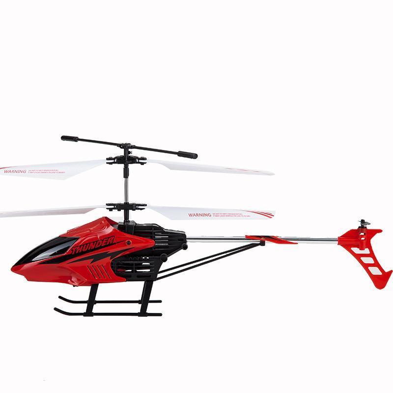 捣蛋鬼儿童玩具飞机直升机航模充电专业遥控飞机男孩礼物 2.