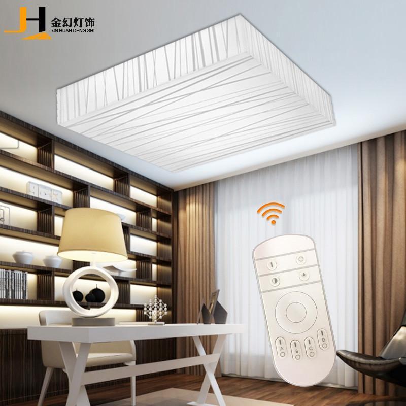 金幻遥控调光led客厅灯具大气现代简约卧室吸顶灯