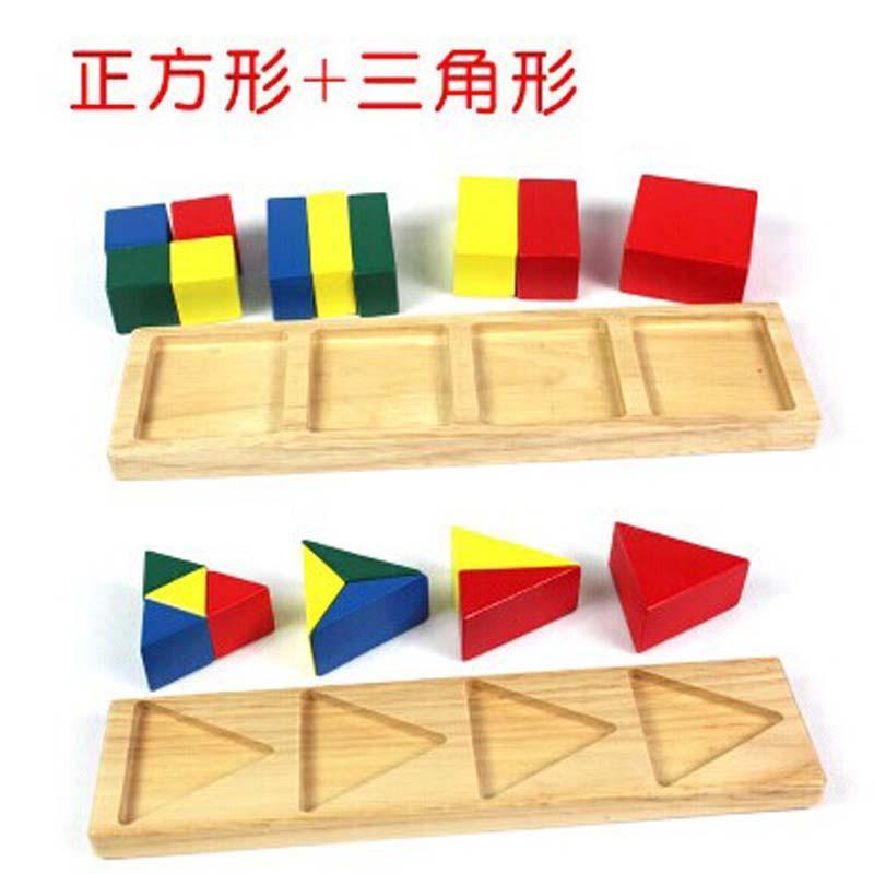 ted堆叠积木】分数板三角型正方形