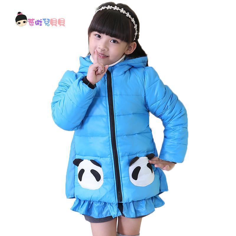 芭啦儿贝贝儿童羽绒服女童羽绒服韩版可爱卡通外套 孔