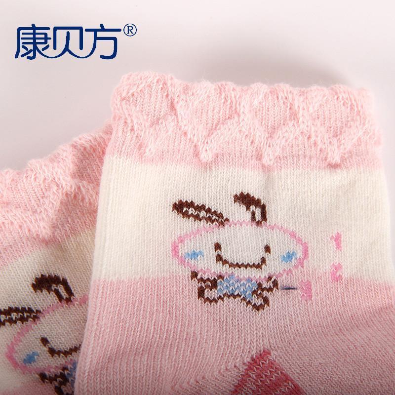 【康贝方】婴儿袜子男女宝宝袜子透气新生儿袜子 针织短筒袜子 春秋