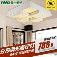 客厅-新款NVC雷士照明LED客厅灯幸福魔方吸顶灯现代时尚客厅卧室...