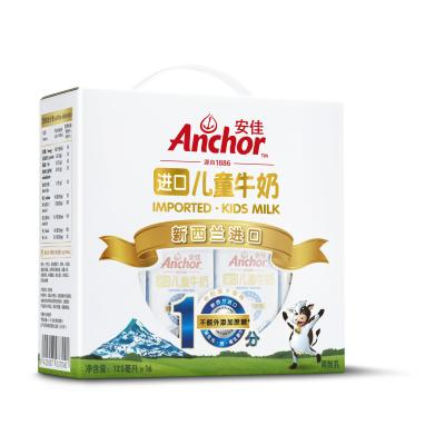 】安佳进口儿童牛奶