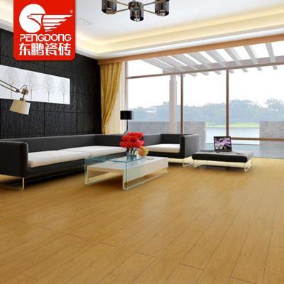 东鹏瓷砖 5a质木瓷木地板 仿木纹地砖hf963543,900x148mm(单片价),10