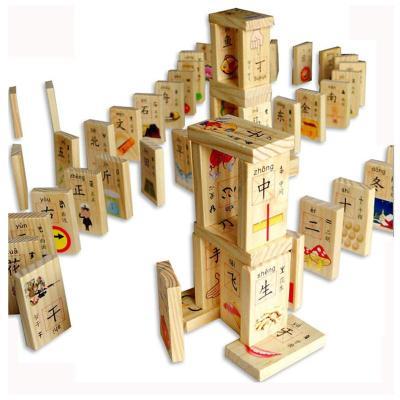 乐婴坊 汉字多米诺骨牌木制儿童玩具拼音识图