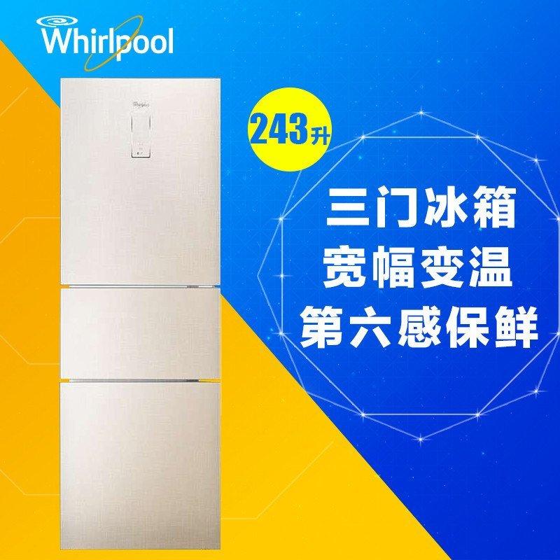 惠而浦(Whirlpool) BCD-243TGEW 243升三门冰箱(波尔卡金)