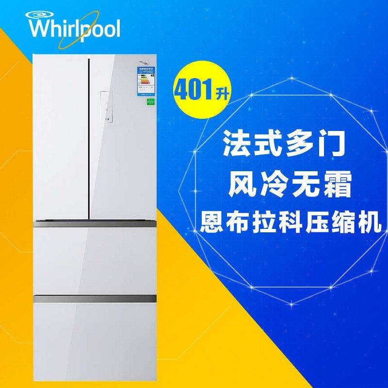 惠而浦(Whirlpool) BCD-401WMGW 401升风冷多门冰箱(鲁克斯白)