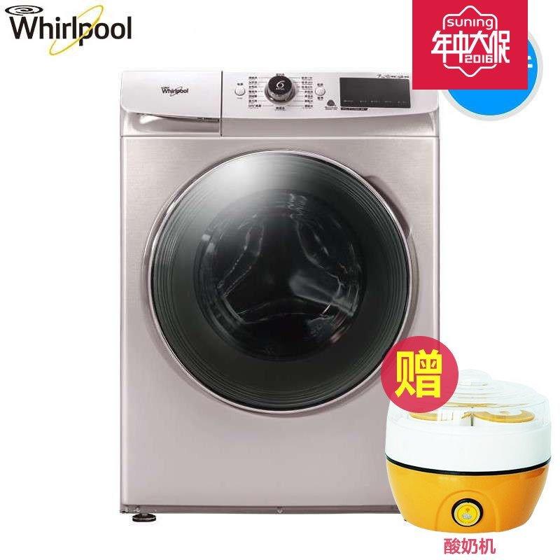 惠而浦(Whirlpool)WG-F85831BK 8.5公斤全自动变频滚筒洗衣机(惠金色)