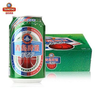 青岛啤酒 10度冰醇啤酒330ml*6听简易装 黄啤酒