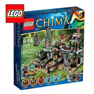 正品乐高lego益智拼插积木玩具气功传奇系列鳄鱼沼泽