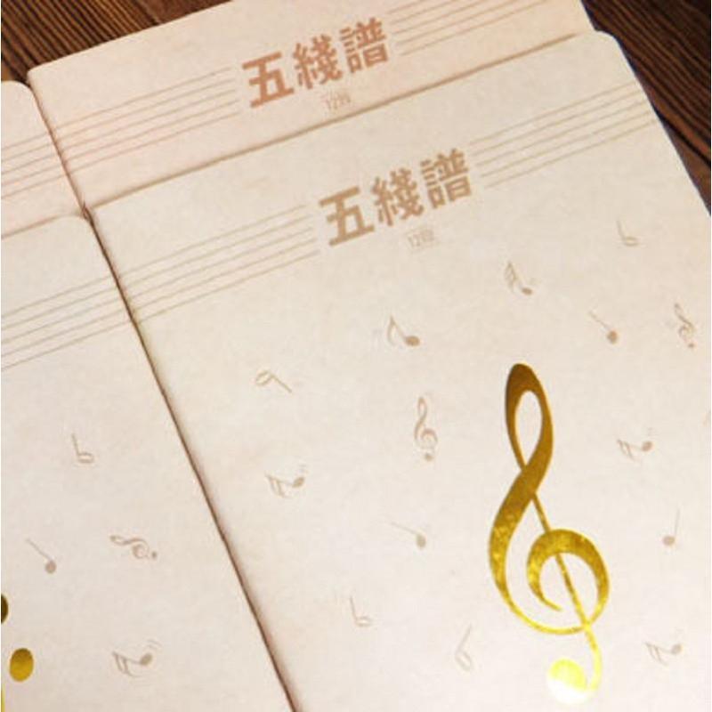 16开本木空白五线谱 3270音符声乐谱本写歌记录本子作业簿练习本