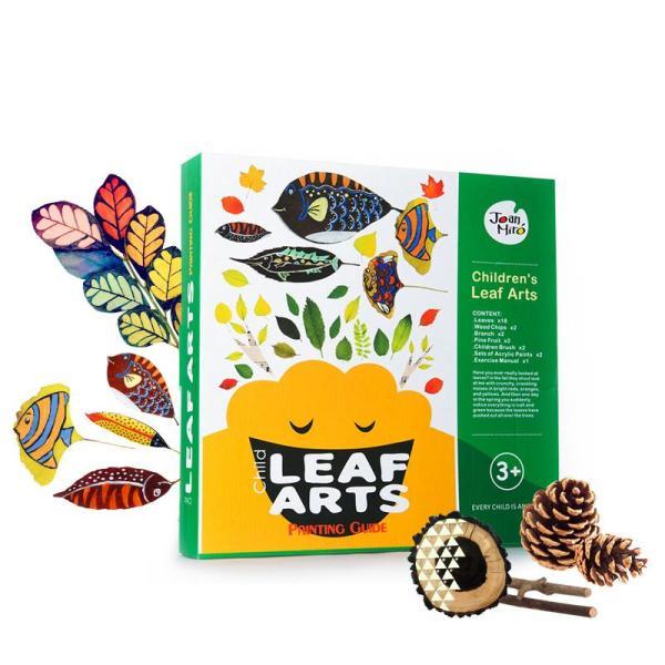 儿童创意树叶画画套装绘画礼盒丙烯颜料