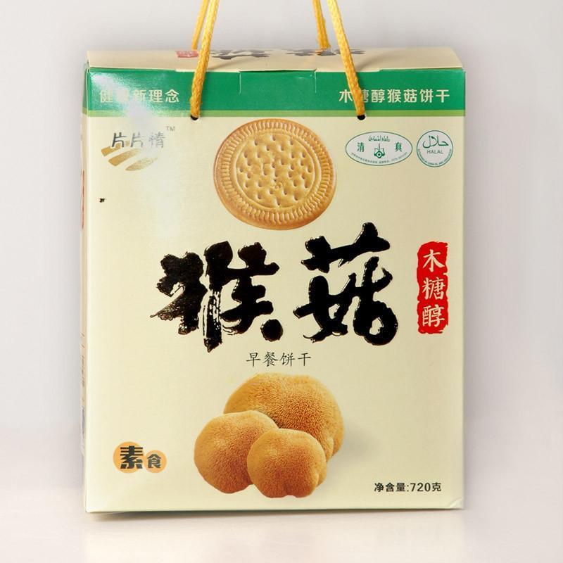 【片片情无糖饼干】片片情猴菇木糖醇饼干720g【价格