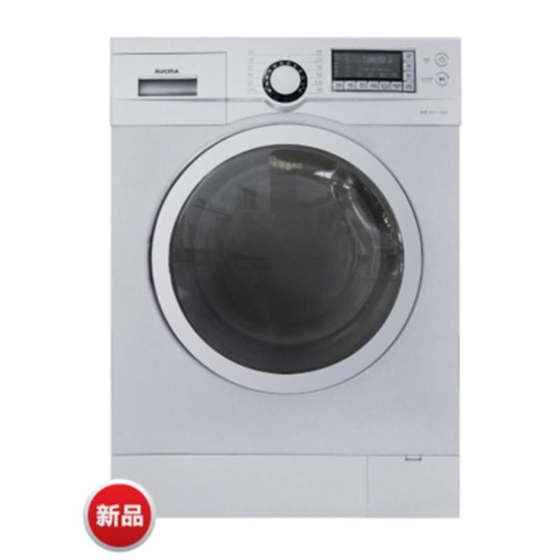 澳柯玛洗衣机XQG70-1269SD