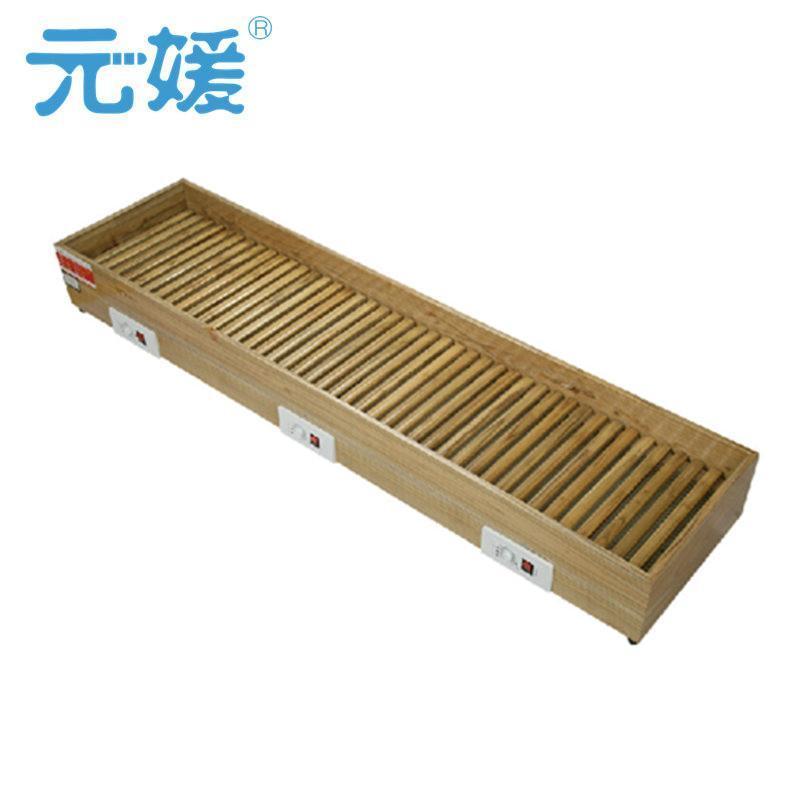 yy-160b 实木烤火箱