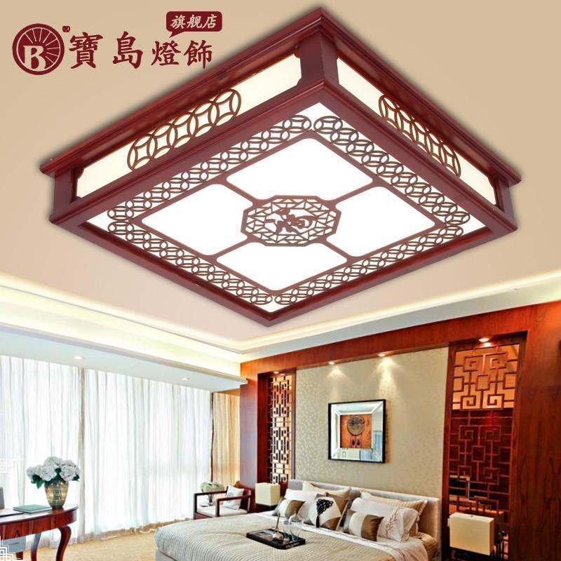 现代中式灯吸顶灯实木led客厅餐厅卧室灯具