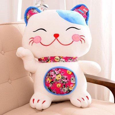 mryibei可爱卡通日本和风刺绣招财猫发财公仔儿童毛绒玩具布娃娃生日