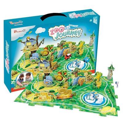 乐立方立体拼图 3d纸膜拼图玩具