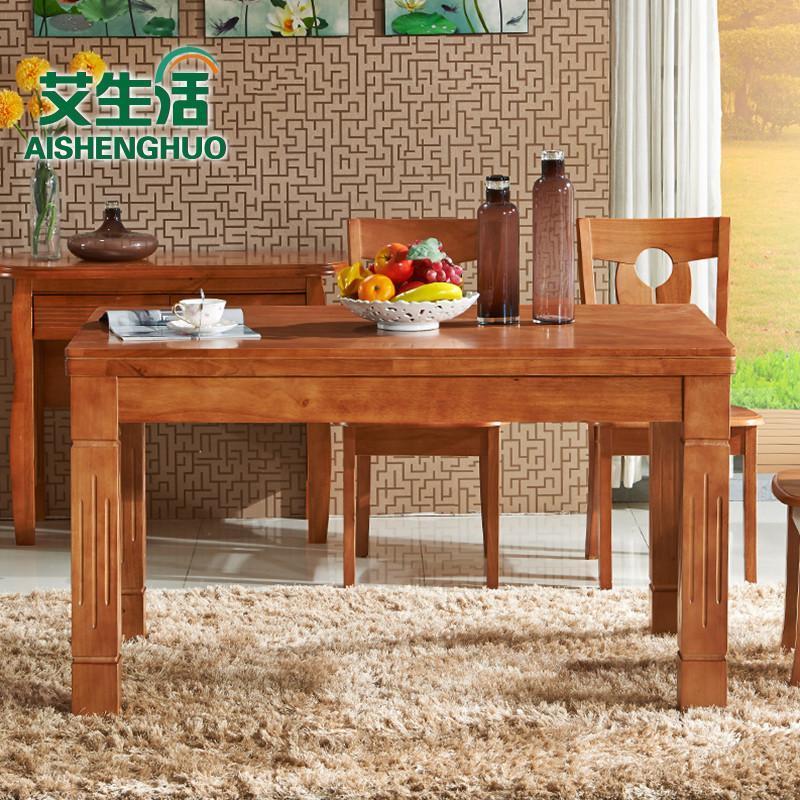 艾生活 餐桌 实木餐桌 现代小户型橡木小饭桌 长方形木桌 1.