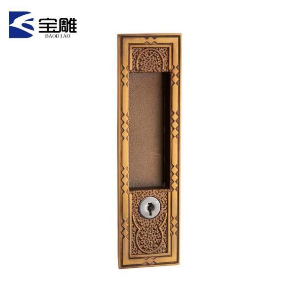 宝雕 欧式复古室内隐形门移门锁具 移门锁