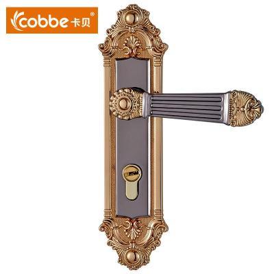 贝cobbe简约欧式中式卧室