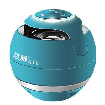 迈腾k19 蓝牙版户外便携移动音箱 免提通话 麦克风 usb充电 天空蓝
