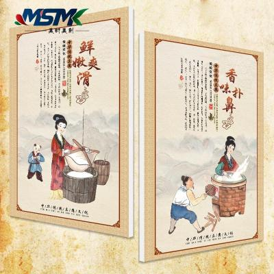 美时美刻中华传统饮食文化装饰画中式特色美食无框画酒楼挂画壁画图片