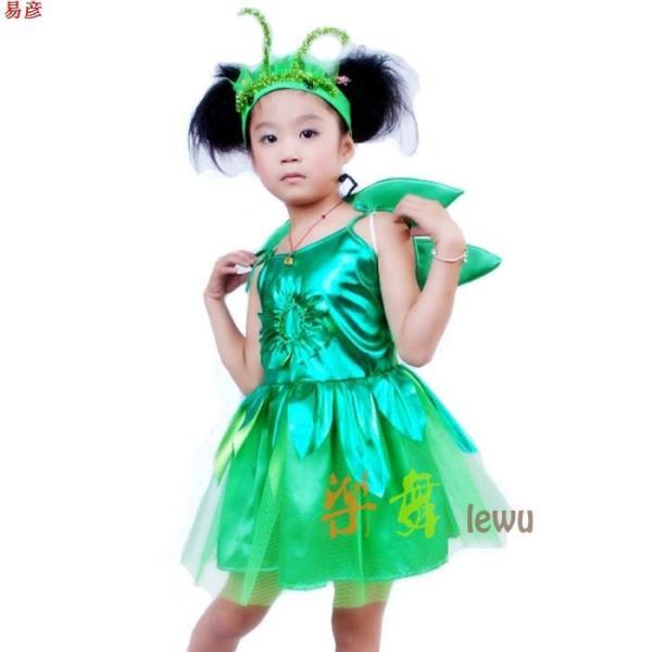 【皇冠猴仿真模型】易彦女幼儿园演出服批发动物服装.