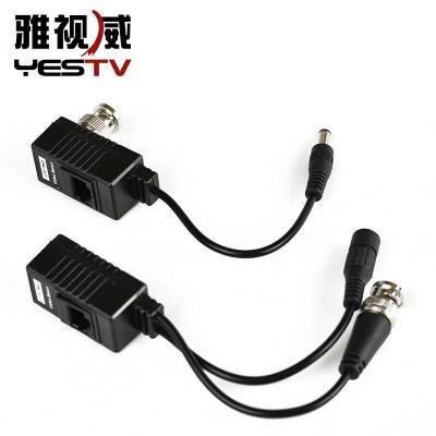 摄像头网线直接供电
