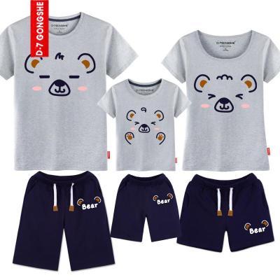 第七公社 夏季亲子装短袖套装 可爱小熊一家三口夏季出游t恤套装 麻灰