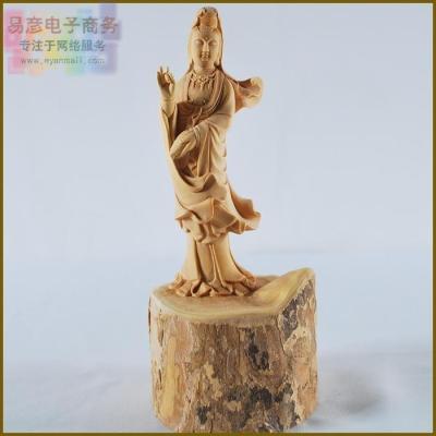 洒水观音像黄杨木雕根雕佛像佛具实木雕刻工艺品摆件