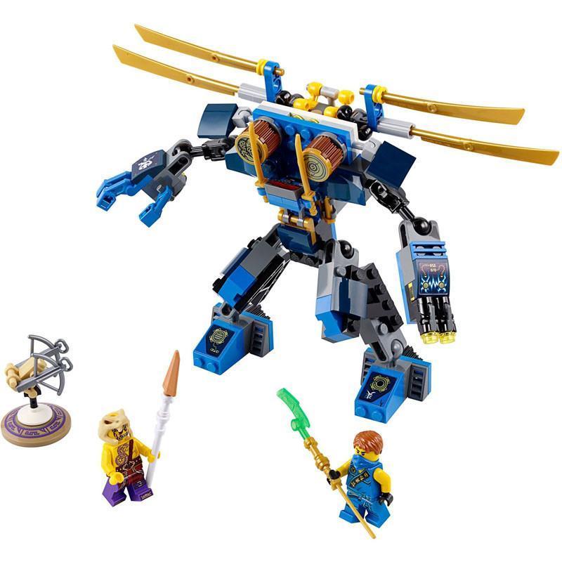 乐高lego 幻影忍者系列 早教 拼插积木 玩具 6-14岁 2015new电气机械