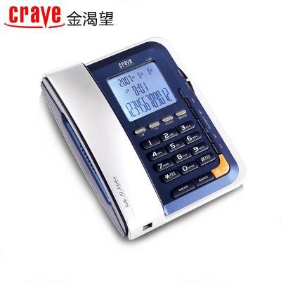金渴望v6 电话机 办公固定电话 电话座机 家用 来电阻击 金曲原唱