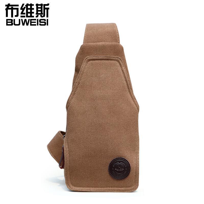 布包包的做法大全图解