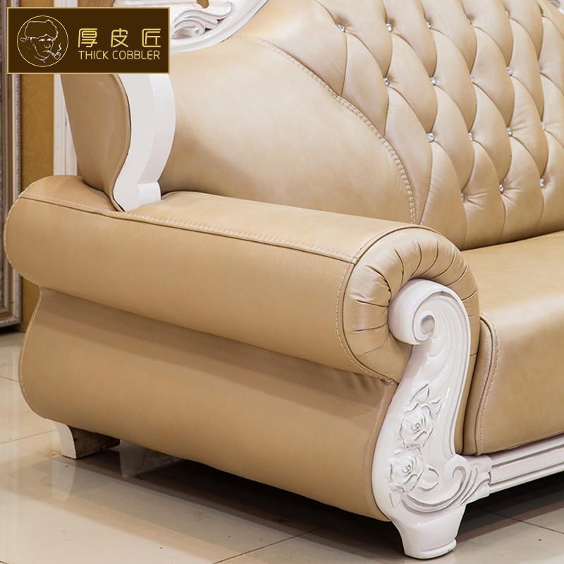 厚皮匠 欧式真皮沙发 客厅转角皮沙发别墅大款雕刻实木沙发法式古典沙