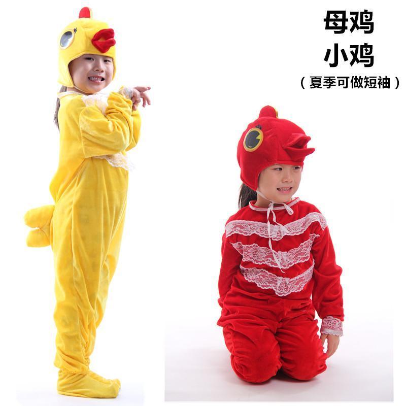 儿童动物服装幼儿园新款小鸡表演服少儿演出服六一节