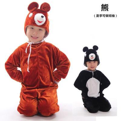儿童动物服装幼儿园小棕熊表演服小熊黑熊演出服饰