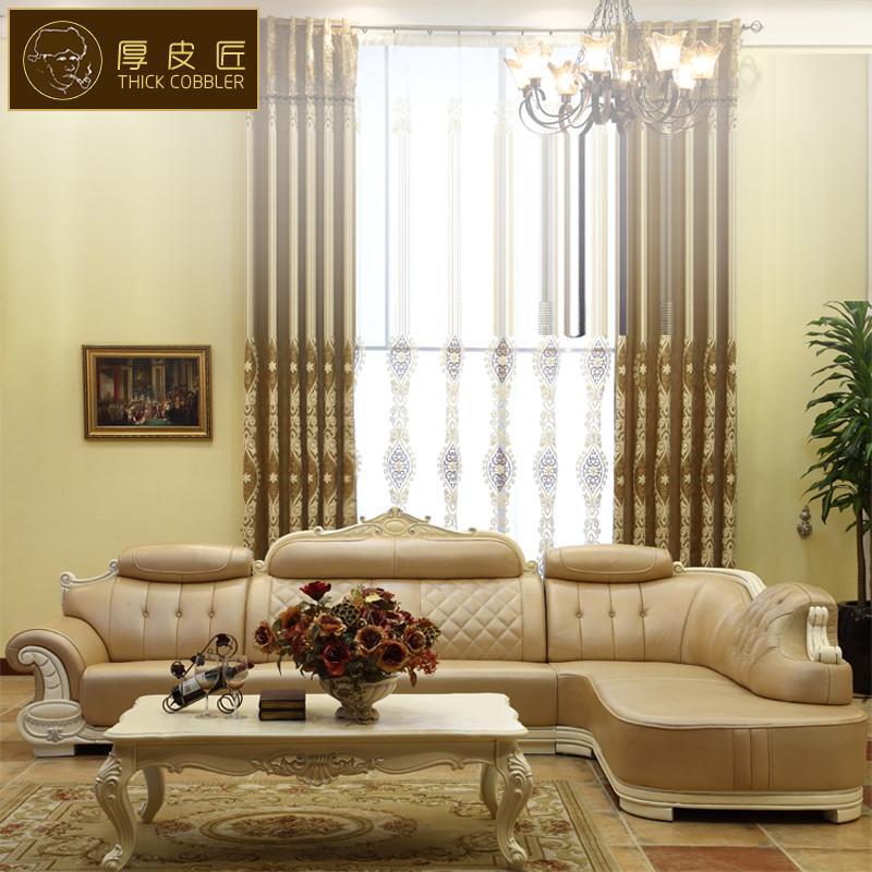 欧式真皮沙发组合奢华高档简约