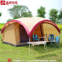 喜马拉雅 大铝杆户外天幕帐篷 防紫外线广告凉
