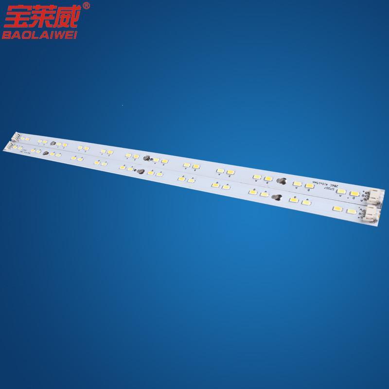 led光源 改装版节能灯