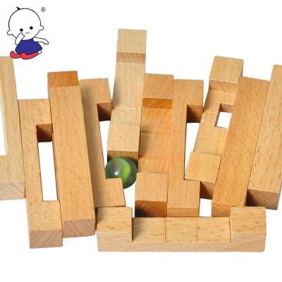 一点 鲁班锁 孔明锁 包邮 木制套装 儿童成人 早教益智玩具 木质拼装