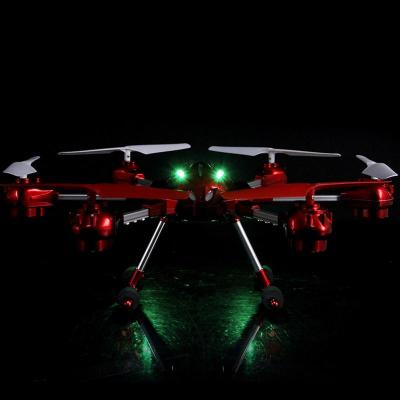 4g 遥控飞机 六轴
