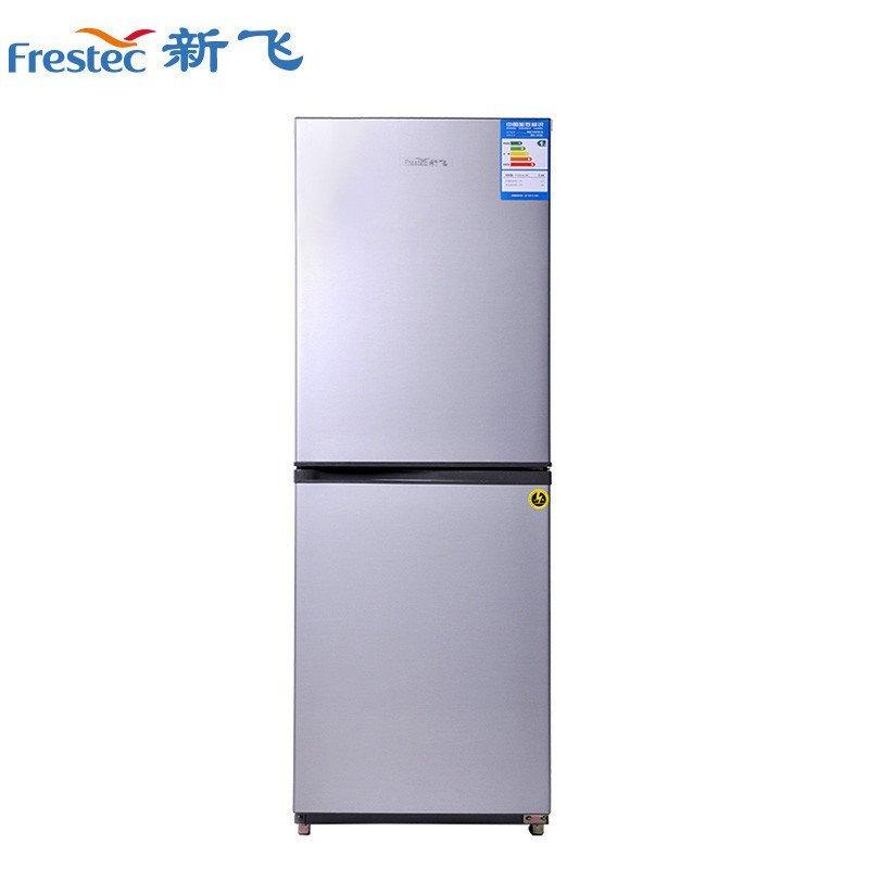 新飞(Frestec) BCD-181DK 181升 双门冰箱(光亮拉丝)