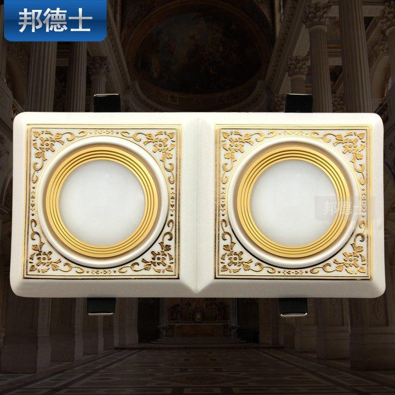 邦德士led陶瓷欧式双头筒灯 集成吊顶天花灯斗胆方形客厅格 栅灯6w