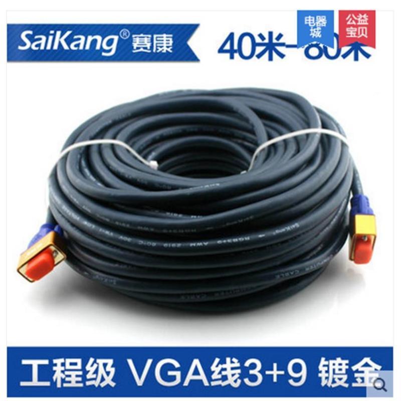 vgg02 vga线 3 +9工程线电脑显示器连接线